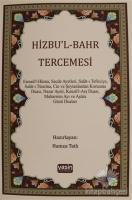 Hizbu'l-Bahr Tercemesi