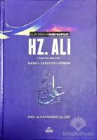 Hz. Ali Hayatı Şahsiyeti ve Dönemi (Ciltli)
