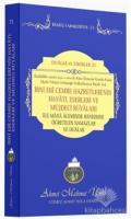 İbni Ebi Cemre Hazretleri'nin Hayatı, Eserleri ve Müjdeci Rüyaları