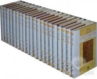 Kurtubi Tefsiri-El Camiul Ahkamul Kur'an (20 Kitap Takım)
