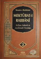 Mektubat-ı Rabbani 2. Cilt (Ciltli - Şamua)