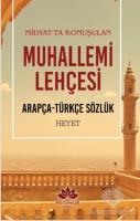Midyat'ta Konuşulan Muhallemi Lehçesi