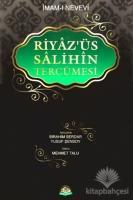 Riyaz üs Salihin (Tek Cilt - Büyük Boy - Şamua) (Ciltli)
