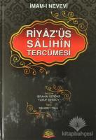 Riyaz'üs Salihin Tercümesi 1-2-3 Cilt (Tek Cilt 2. hm) (Ciltli)