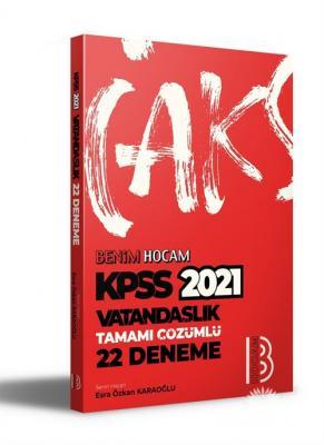 2021 KPSS Vatandaşlık Tamamı Çözümlü 22 Deneme Esra Özkan Karaoğlu