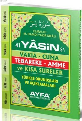 41 Yasin (Ayfa-048, Cep Boy, Sert Kapaklı, Fihristli, Türkçeli)
