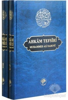 Ahkam Tefsiri (2 Cilt Takım) (Ciltli)