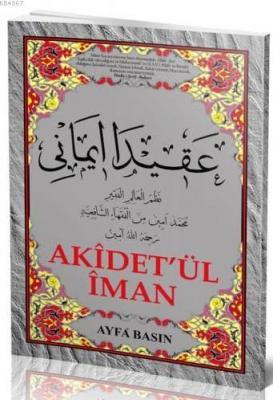 Akidet'ül İman (Ayfa-045, Haydari, Orta Boy)
