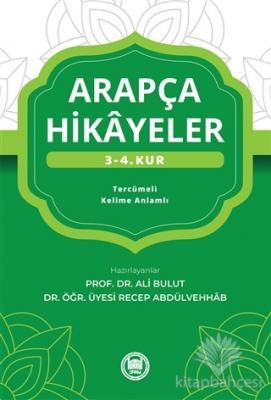 Arapça Hikayeler (3-4. Kur)