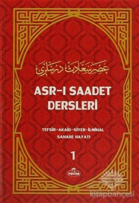 Asr-ı Saadet Dersleri 1 (Ciltli) Necmeddin Salihoğlu