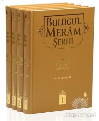 Buluğu'l-Meram Şerhi Seti (4 Cilt Takım) (Ciltli)