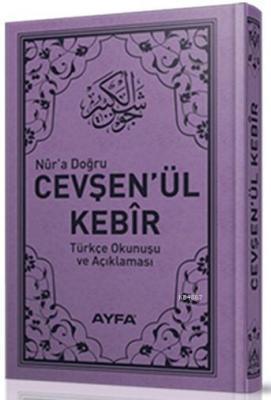Cevşen'ül Kebir (Ayfa-037, Cep Boy, Türkçeli)