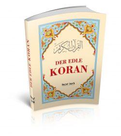 Der Edle Koran Scheich Abdullah Es-Samit, Frank Bubanheim, Dr. Nadeem