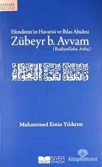 Zübeyr B. Avvam Muhammed Emin Yıldırım