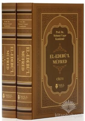 El - Edebü'l Müfred (2 Cilt Takım) (Ciltli)