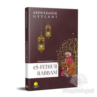 El Fethu'r Rabbani (2. Hamur) (Ciltli)