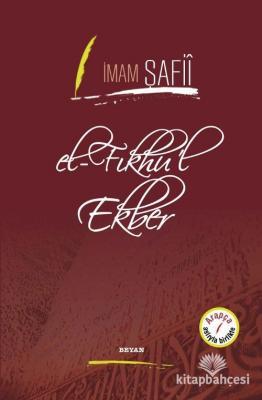 el-Fıkhu'l Ekber (İmam Şafii) Hamdi Gündoğar