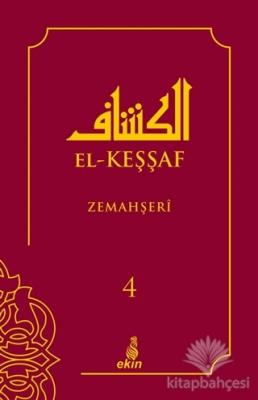 El - Keşşaf 4. Cilt (Ciltli)