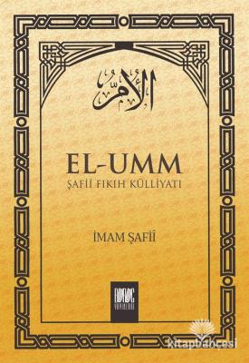 El-Umm -2 Musa Özdemir