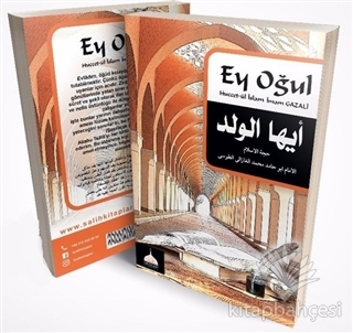 Ey Oğul Hüccet-ül İslam ( Türkçe Arapça )