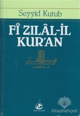 Fi Zılal-il Kur'an (Küçük Boy, 10 Kitap)
