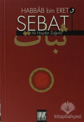 Habbab Bin Eret Sebat