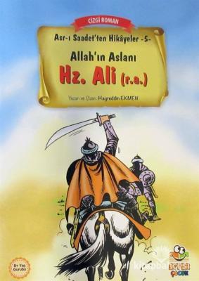 Hz. Ali (r.a.) / Asr-ı Saadet'ten Hikayeler 5 Hayreddin Ekmen