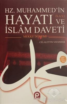 Hz. Muhammed'in Hayatı ve islam Daveti Cilt: 1