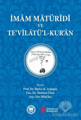 İmam Maturidi ve Te'vilatü'l-Kuran