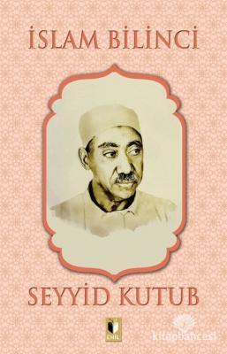 İslam Bilinci Abdulkadir Coşkun
