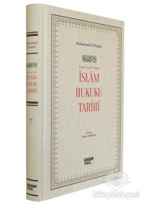 İslam Hukuku Tarihi (Ciltli)