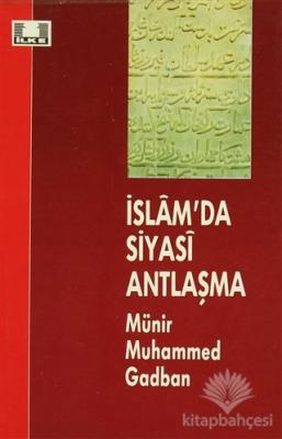İslam'da Siyasi Antlaşma
