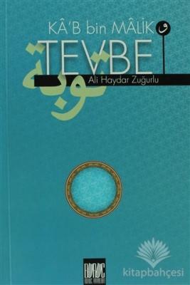 Ka'b Bin Malik ve Tevbe