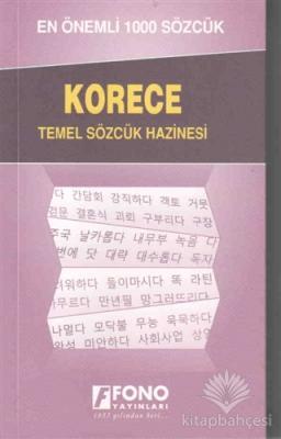 Korece Temel Sözcük Hazinesi