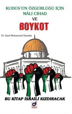 Kudüs'ün Özgürlüğü İçin Mali Cihad ve BOYKOT Dr. Eşref Muhammed Devvab