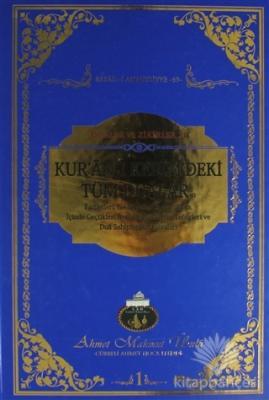 Kur'an-ı Kerim deki Tüm Dualar (Ciltli)