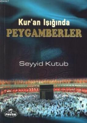 Kur'an Işığında Peygamberler