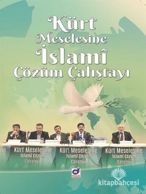 Kürt Meselesine İslami Çözüm Çalıştayı Mehmet Ali Gönül