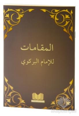 Makamat (Arapça)