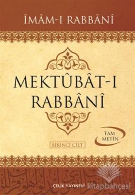 Mektubat-ı Rabbani Cilt: 1 (Ciltli)