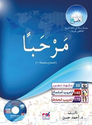 Merhaba Arapça Dinleme ve Konuşma 1