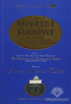 Meva'ız-i Kudsiyye