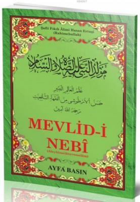 Mevlid-i Nebi - Ertuşi (Ayfa-023, Orta Boy, Şamua, Kürtçe)