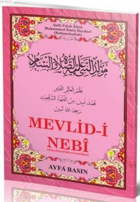 Mevlid-i Nebi Haydari (Ayfa-024, Orta Boy, Şamua, Kürtçe)
