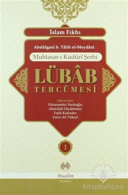 Muhtasar Kuduri Şerhi Lübab Tercümesi - 2 Cilt Takım (Ciltli)