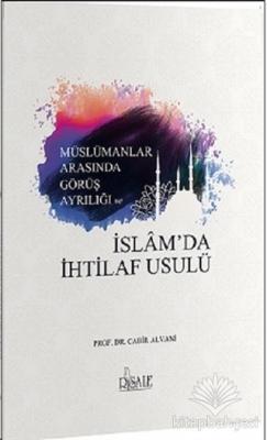 Müslümanlar Arasında Görüş Ayrılığı ve İslam'da İhtilaf Usulü Taha Cab