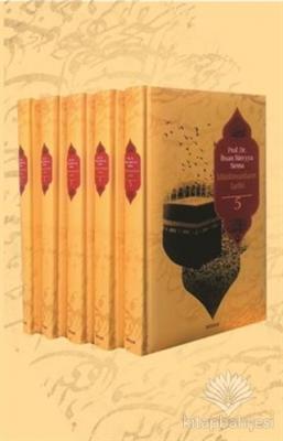 Müslümanların Tarihi (5 Cilt Takım) (Ciltli)