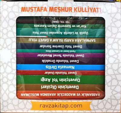 Mustafa Meşhur Külliyatı (18 Kitap- Kutulu) %50 indirimli Mustafa Meşh