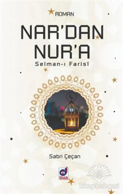 Nar'dan Nur'a Sabri Çeçan