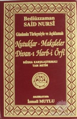 Nutuklar - Makaleler Divan-ı Harb-i Örfi (Ciltli)